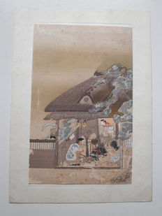 Lot of 3 x woodcut, the blacksmith at work, issued by Nihon Shosui-Sha (Taisho period 1912-1926) and goose by moonlight by Ohara Koson, three monks around the campfire, unknown - Japan - early 20th century