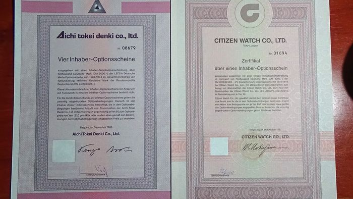 Collection of 39 share certificates of Japanese companies + 1 Ford ...