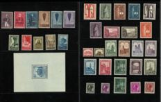 Belgium 1928/1936 – Selection of 9 emissions, including Orval I, Express, Invalids and Charleroi Block - 258/BL6A