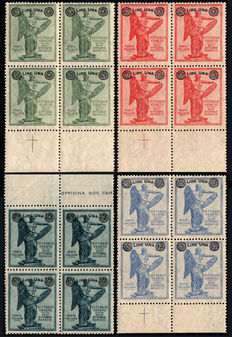 "Kingdom of Italy, 1924 - ""Winged Victory"" overprinted - complete series 30 - blocks of 4 intact stamps"
