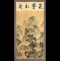 "Large hand-painted scroll ""Landscape"" by Anon. - China - mid 20th century"
