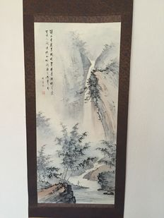 A hand painted landscape hanging scroll - Japan - first half 20th century
