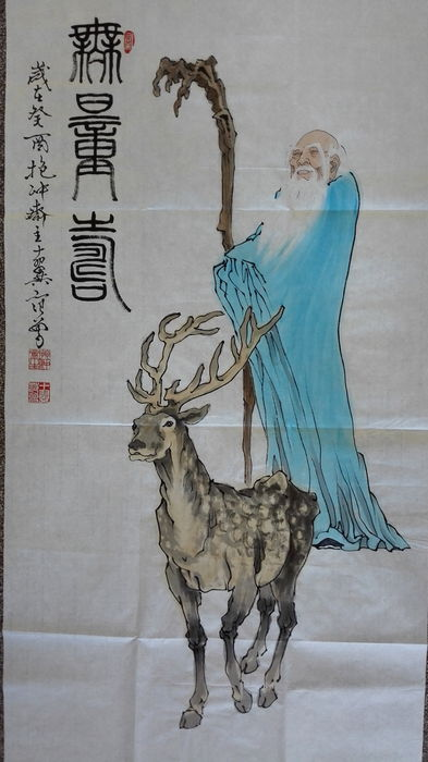 A water colour painting of 'Shoulao & Deer' on rice paper, in the style of Fan Zeng - China - 21st century
