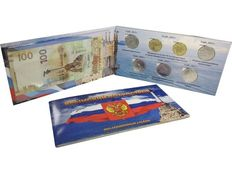 Russia - Set of Coins and Banknote of 2015, the Feat of the Soviet Soldiers who Fought in the Crimean Peninsula during the Great Patriotic War of 1941-1945 (in booklet, 7 coins and banknote 100 Roubles)