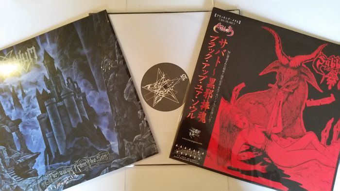 A lot of Black Metal items from Sabbat (still sealed).