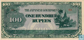 Birmanie 100 Rupees ND (1944)