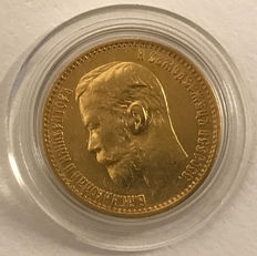 Russia – 5 Roubles 1898 – gold
