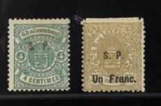 Luxembourg 1875/1882 - 4 centimes and 1 franc official stamps - Michel 23l and 26l