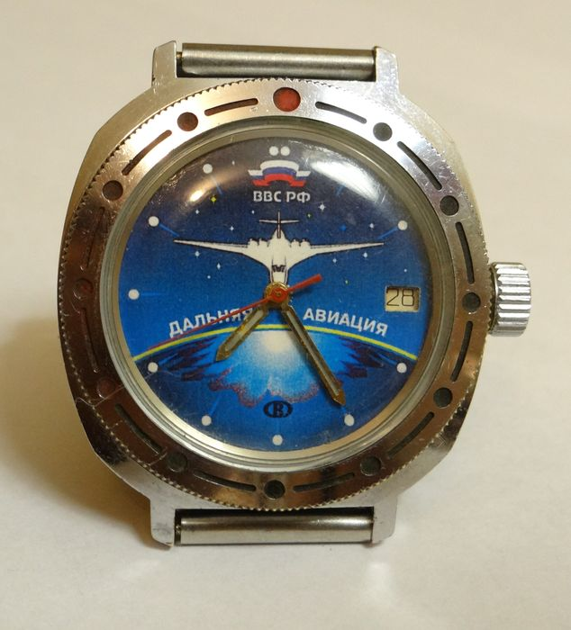 Vostok Komandirskie,CCCP Russian Air Force Military watch.