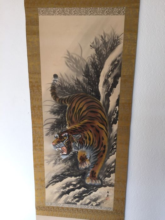 A hanging scroll of fierce tiger - Japan - 2nd half 20th century