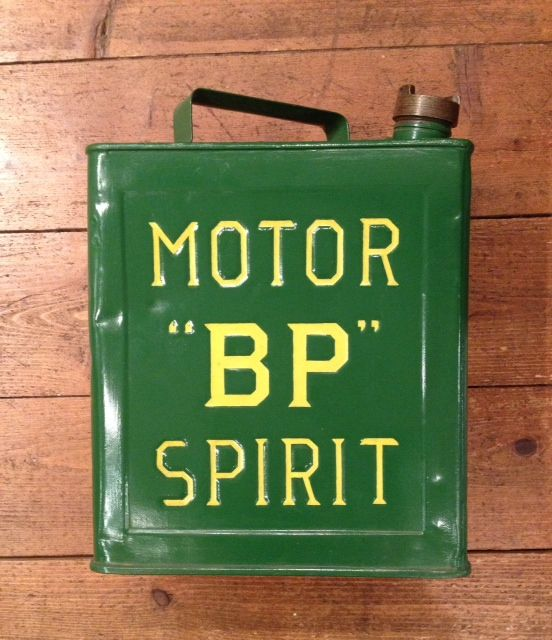 BP petrol can - BP petrol / gasoline can - 25 cm x 15 cm x 28 cm high, 32 cm with handle