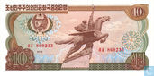 North Korea 10 Won 1978 - P20c