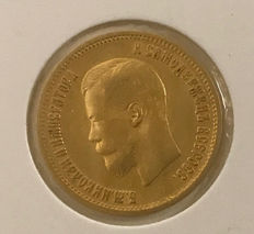 Russia – 10 Roubles 1899 ФЗ – gold