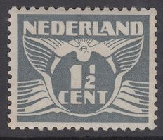 Netherlands 1935 - Flying dove, variety without watermark - NVPH 172Ba, with certificate of authenticity