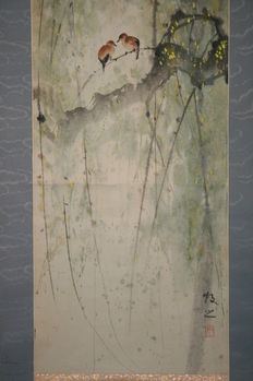 """Chinese modern scroll painting """"two birds"""" - China - late 20th century"""