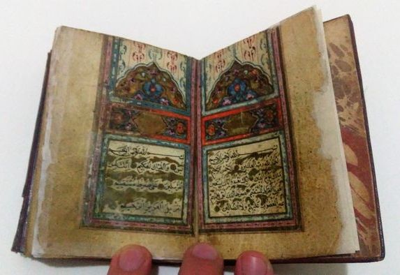 Manuscripts; Islamic-Ottoman prayer book - Hijri 1192 / 1778 AD