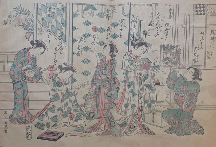 Album with 5 coloured woodcuts (reprints/recarvings) from the Edo period. Woodcut artists: Buncho, Toyonobu, Kiyonaga, Harunobu en Shigemasa – Japan – Around 1900