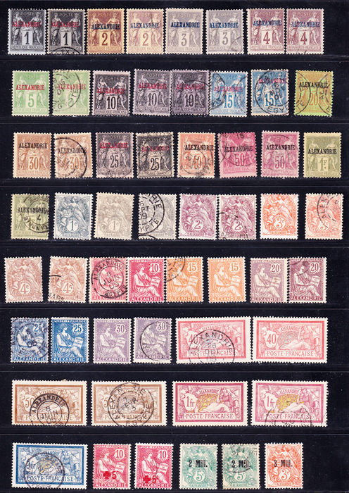 Alexandretta (now Iskanderun), Sanjak and Alexandria 1928 - Selection of stamps, Yvert no. 1-84