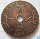French Indochina 1 centime 1921 (A)