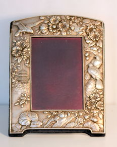 Sterling Silver Picture Frame, London. 1988