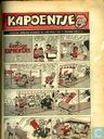 Comic Books - Kapoentje, 't (magazine) (Dutch) - 1958 nummer  51