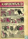 Comic Books - Kapoentje, 't (magazine) (Dutch) - 1959 nummer  20