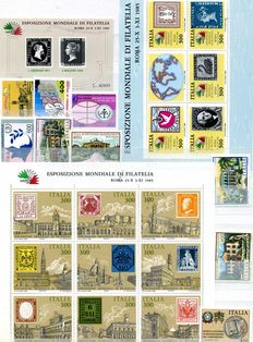 Italian Republic from 1958 to 1985 - Stamps selection