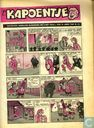 Comic Books - Kapoentje, 't (magazine) (Dutch) - 1959 nummer  15