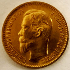 Russia – 5 Roubles 1903 – gold