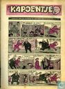 Comic Books - Kapoentje, 't (magazine) (Dutch) - 1959 nummer  2
