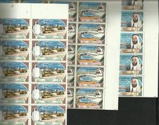 United Arab Emirates /Abu Dhabi 1968 - complete sheets of 50 stamps, complete sets of 3 - Stanley Gibbons 48/51