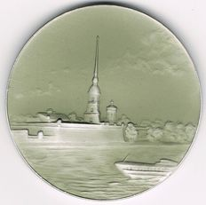 Russia/USSR - Big White Metal Medal n. D. Peter and Paul Fortress