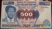 Ouganda 500 Shillings ND (1983)