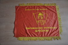 "A big flag of ""all-Union Leninist Union of youth"""