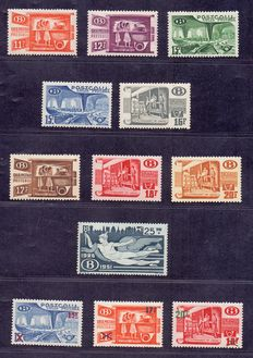 Belgium 1950-1953 – parcel and 25 year aniversary NMBS stamps – OBP TR322/333