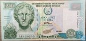 Cyprus 10 Pounds 2001