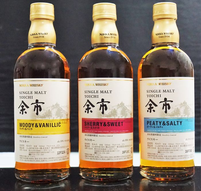 3 Bottles of Nikka Yoichi: Peaty & Salty, Woody & Vanillic, Sherry & Sweet