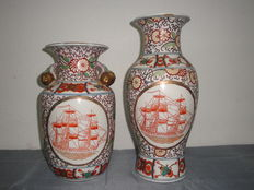 Two porcelain vases, Macau, 2nd half 20th century