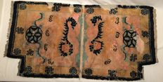 Hand knotted, Tibetan horse cover, 19th century.