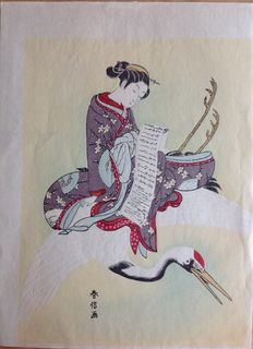 Beautiful, colour woodblock print of a beauty of a crane. The crane feathers are printed in embossing (in relief). Reprint woodblock print  Harunobu (1725-1770) - Japan - around 1950.