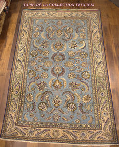 COLLECTOR PERSAN GHOUM RUG IN WOOL AND SILK 258 X 165 MID-20TH CENTURY
