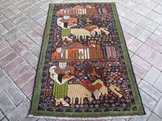 2811 HAND KNOTTED HERATHI PICTORIAL RUG RUG 88 X 130 CM