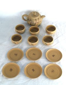 Yixing Zisha tea set in original box – China – Second half 20th century