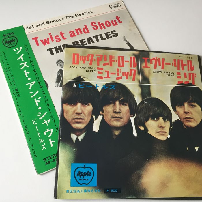 The Beatles, lot of 3 Japanese pressed 7inch singles, Let It Be, Twist And Shout and Rock And Roll Music