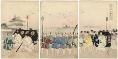 """Large original triptych woodcarving by Toyohara Chikanobu (1838 – 1912), from the series """"Outer Chiyoda Palace"""" – Japan – around 1897"""