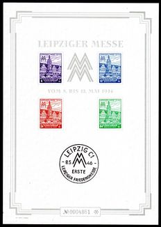 Soviet Zone - West Saxony 1946 - Leipziger Messe - large block with protective cover - Michel block 5 SX