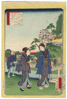 """Original large woodcut by Hiroshige III (1843-1894) and Kuniaki II (1835-1888), from the series """"modern Famous Views of Tokyo"""" – Japan – 1881"""