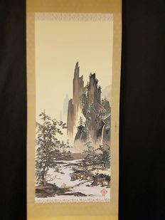 Japanese woven scroll - Japan - late 20th century