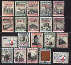 Selection of 3 complete series of stamps from Greece 1941 – 1954 including the occupation of Albania.