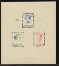 Luxembourg 1867/1940 – small selection with German occupation issues